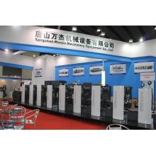 WJPS560 wellenlosen ausgeglichen (Alkohol dämpft) intermittierende Rotary Etikettendruck Maschine