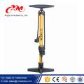 China la mejor bomba de aire de la bomba de la bicicleta / del aire de la calidad y del precio mini para el ciclo / bomba en línea del ciclo de Yimei