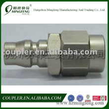 Japan Air Quick Coupler,Nitto Style Quick Coupler PP20