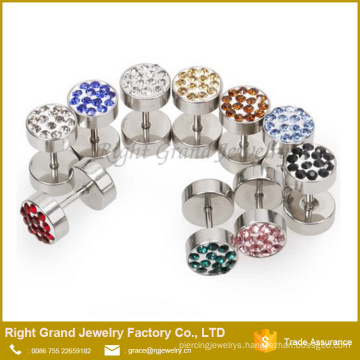 Silver Colored Surgical Steel Multicolor Rhinestone Round Ear Stud Barbell Fake Plugs