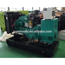 ISO CE утвержденный дизельный генератор 40кВА с кумминсом 4BT3.9G1 / Ricardo K4100ZD