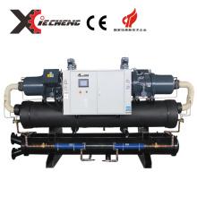 alta capacidad de enfriamiento efectiva refrigerador de tornillo para la fábrica de inyección