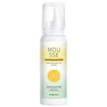 Blackhead Remover Moisturizing Gentle Cleansing Facial Foam Cleanser Vitamin C Facial Cleanser