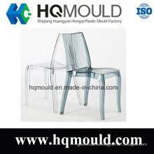 Мода удобный стул Прессформа ПК