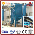 industrial cartridge dust removal filter
