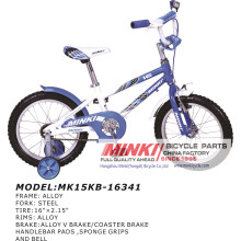 Alloy 16′′ Boy′s Bike (MK15KB-16341)