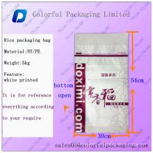 bolsas de envasado de arroz para la venta / bolsas de embalaje de arroz de 50 lb / bolsas de embalaje de arroz reciclado