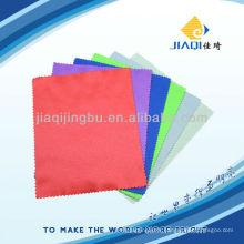 Tissu en suède avec embossé