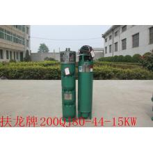 200QJ Electric Submersible Borhole Pump For Irrigation