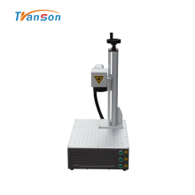 small 20 watts fiber laser marking machine