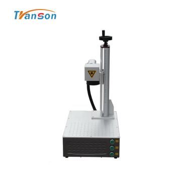 небольшая машина для маркировки волоконным лазером мощностью 20 Вт
