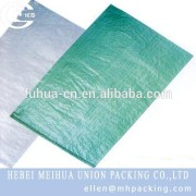 urea fertilizer bags 50kg/woven polypropylene fertilizer bag