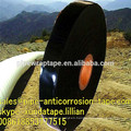 High-performance corrosion protection wrap tape