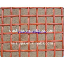 Steel Crimped Wire Mesh(The manufacturer)