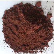 of high grade (p-Cymene)ruthenium(II) chloride dimer Benzene 52462-29-0