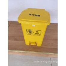 Collecteur d'ordures en plastique de 25L pour les ventes