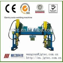 CNC strip flame cutting machine