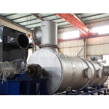 KJG Hollow Oar Blade Sludge Dryer