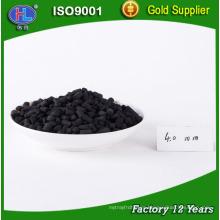 Menor precio de extracción H2S 4mm Pellet carbón activado