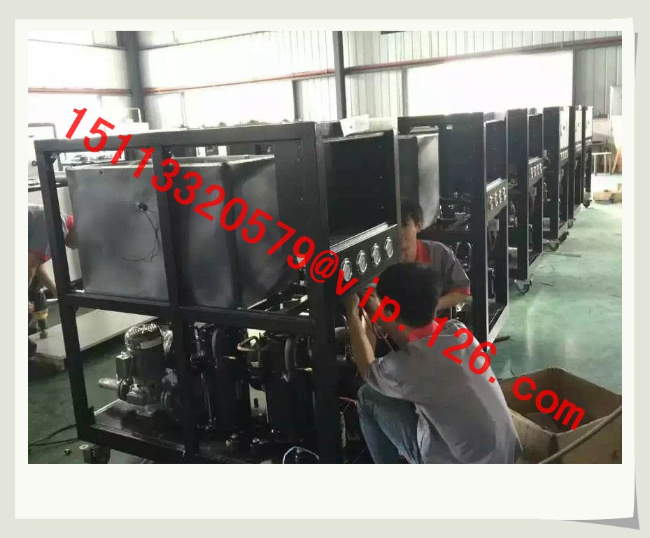 Technical Parameters Water Cooled Screw Chiller Price