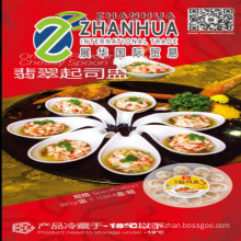 Wholesale Food Fish Ball Surimi products traditional cuttlefish ball