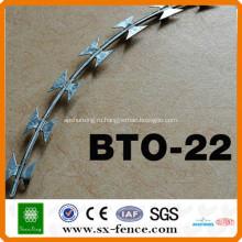 Сертификат ISO9001 Аньпин шуньсин фабрика колючей проволоки бто-22 гальванизированная колючая проволока бритвы