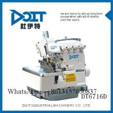 DT6716D Vendedor quente Overlock Máquina De Costura automática