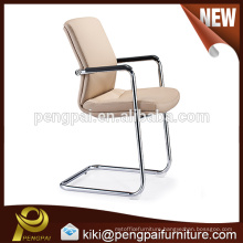 durable PU leather steel tubular visitor chair