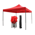ACIER POP UP GAZEBO