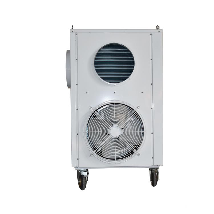 Tent Air Conditioner (1)
