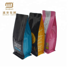 Food Packaging Custom Logo Design Side Gusset Aluminum Foil Coffee Bean Bag With One Way Valve