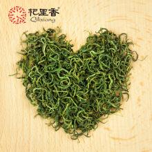 Ningxia Zhongning Wolfberry Bud Tea