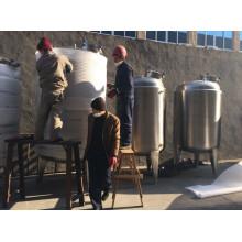 Réservoir de stockage d'eau de 200 gallons