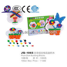 Educational kids plastic building blocks