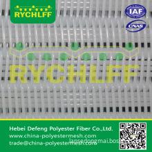 polyester dryer spiral fabric
