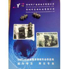 N210050456ab 24/32mm Gear for Panasonic SMT Machine Parts