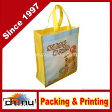 Нетканые сумки (9213)
