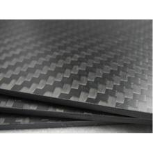 Carbon fiber sheets from 0.2mm to 50mm