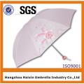 Оптовая складной счастливый зонтик на отражение Солнца большой рынок