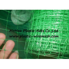 climbing plant support net&mesh pea&bean net&mesh extruded agriculture net&mesh(factory)