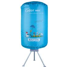 Сушилка для белья / переносной сушильный шкаф для одежды (HF-8A)