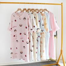 Frauen Pullover einfache lässige lange Nachtwäsche zu Hause Kleidung
