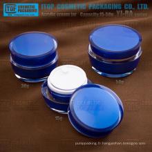 YJ-BA série 15g, 30g, 50g de belle forme de pots de crème acryliques cosmétiques haut de gamme