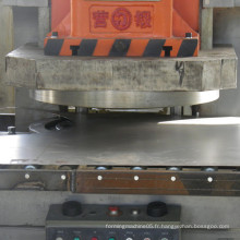 Mould for Steel Drum Making