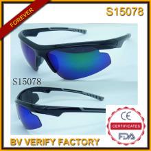 2015 gafas de sol deportivas nuevo más Cool con muestra gratis (S15078)