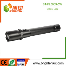 Wholesale Tactical Military Usage Aluminum Matal Material Most Powerful Beam Zooming Handheld 5W 2D Cell Size torch light