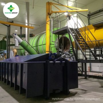 PP/PE/PS Scrap plastic recycling machine to crude oil
