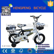 kids tricycle baby stroller tricycle