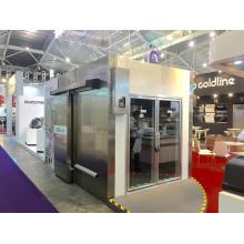 Холодильная камера / Холодильное хранение / Морозильная камера