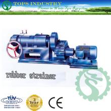 Резиновый фильтр